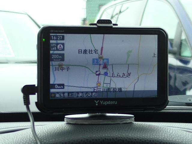 ユピテルポータブルナビ付き!ドライブには欠かせないアイテムです!