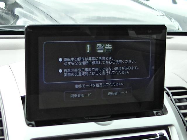 「日産」「ノート」「コンパクトカー」「栃木県」の中古車37