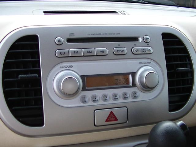 好きな音楽を聴きながらレッツドライブ♪