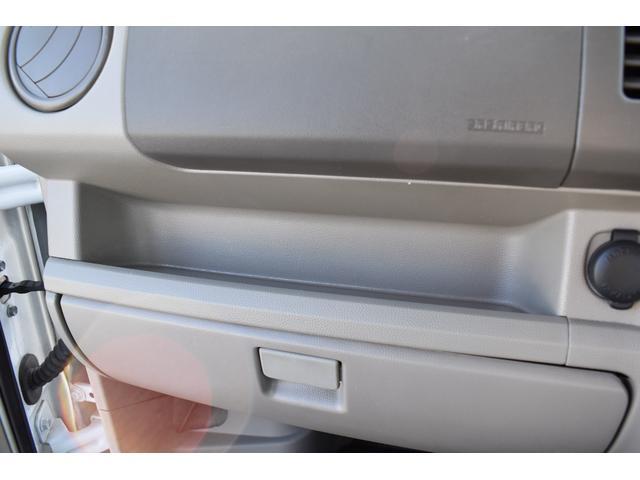 PA ハイルーフ AT車 ETC 純正オーディオ 取扱説明書 メンテナンスノート 記録簿 マニュアルエアコン ライトレベライザー Wエアバック パワステ 最大積載量350kg(43枚目)