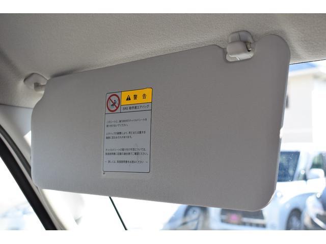 PA ハイルーフ AT車 ETC 純正オーディオ 取扱説明書 メンテナンスノート 記録簿 マニュアルエアコン ライトレベライザー Wエアバック パワステ 最大積載量350kg(52枚目)