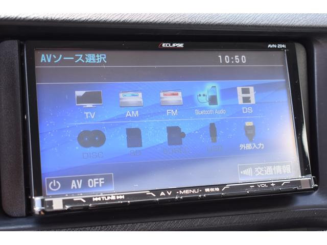 S イクリプスメモリーナビ フルセグTV ブルートゥース接続可能 バックモニター スマートキー プッシュスタート 前後ドライブレコーダー ETC 記録簿 社外15インチAW ウインカーミラー フォグランプ(39枚目)