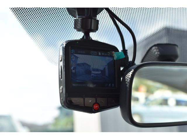 S イクリプスメモリーナビ フルセグTV ブルートゥース接続可能 バックモニター スマートキー プッシュスタート 前後ドライブレコーダー ETC 記録簿 社外15インチAW ウインカーミラー フォグランプ(40枚目)
