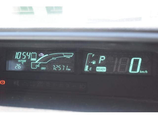 S イクリプスメモリーナビ フルセグTV ブルートゥース接続可能 バックモニター スマートキー プッシュスタート 前後ドライブレコーダー ETC 記録簿 社外15インチAW ウインカーミラー フォグランプ(53枚目)