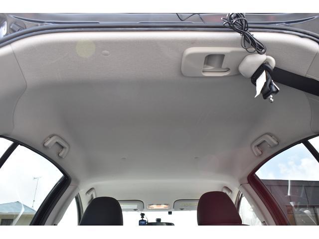 S イクリプスメモリーナビ フルセグTV ブルートゥース接続可能 バックモニター スマートキー プッシュスタート 前後ドライブレコーダー ETC 記録簿 社外15インチAW ウインカーミラー フォグランプ(79枚目)
