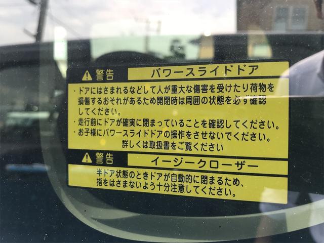 ワンダフルセレクション スマートKEY 左電動スライドドア(7枚目)