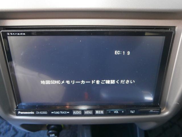 カスタムX(12枚目)