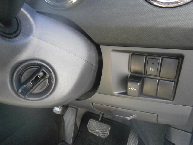 「マツダ」「AZ-ワゴン」「コンパクトカー」「茨城県」の中古車14