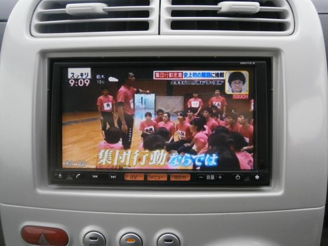 S ナビ マニュアル(15枚目)
