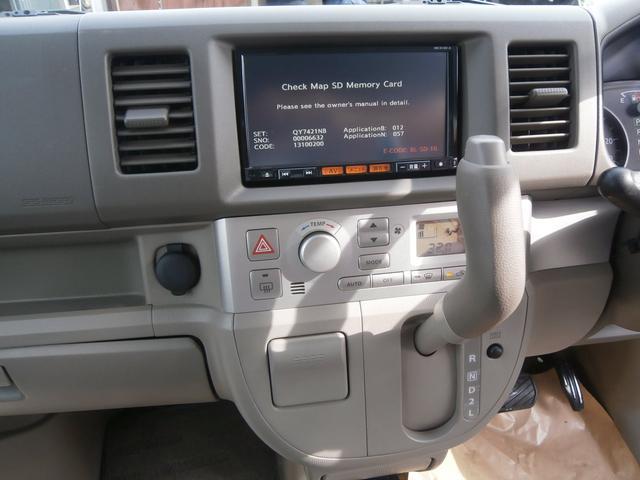 「日産」「NV100クリッパー」「コンパクトカー」「茨城県」の中古車13