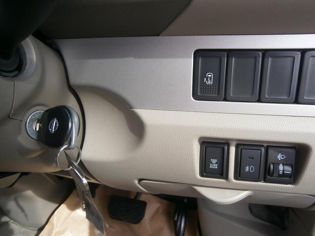 「日産」「NV100クリッパー」「コンパクトカー」「茨城県」の中古車15