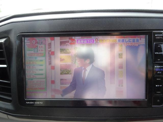 L スマートアシスト ナビ バックカメラ ETC キーレス(16枚目)