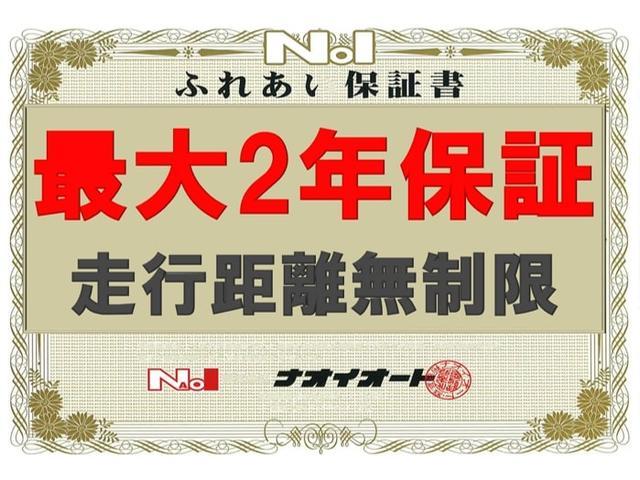 X ナビ キーフリー オートエアコン(3枚目)