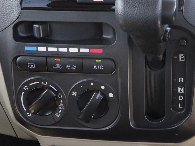 E エンジンプッシュスタート 両側スライドドア プライバシーガラス シートリフター 電動格納ミラー(15枚目)