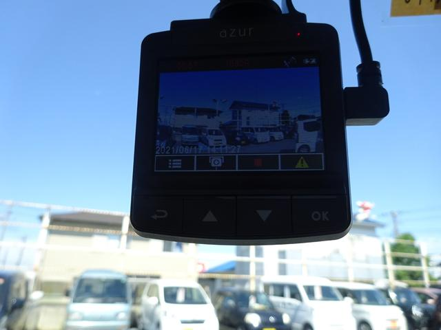 ジャンボ 荷台作業灯 4WD マニュアル キーレス ETC ワイドナビ アルミホイール ドライブレコーダー(17枚目)
