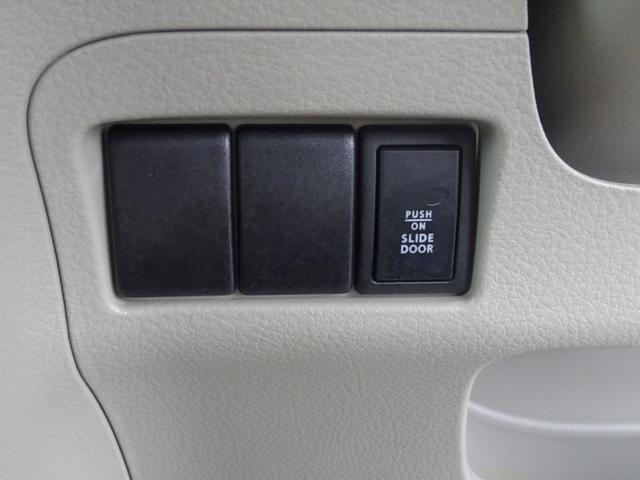 X キーフリー 社外ナビ バックカメラ オートエアコン フォグランプ リアサンシェード 左側電動スライドドア(18枚目)