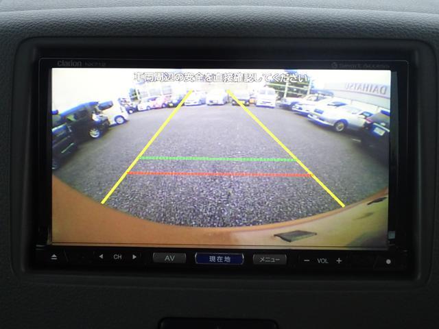 X キーフリー 社外ナビ バックカメラ オートエアコン フォグランプ リアサンシェード 左側電動スライドドア(19枚目)
