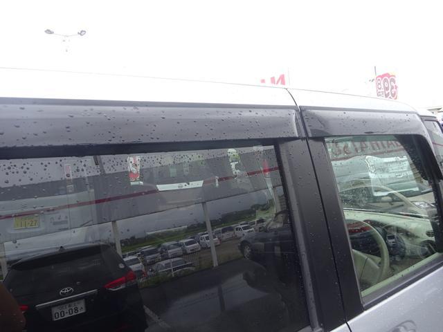 G キーフリー プライバシーガラス オートエアコン 純正ナビ 両側スライドドア リアスモーク 電動格納ミラー(8枚目)