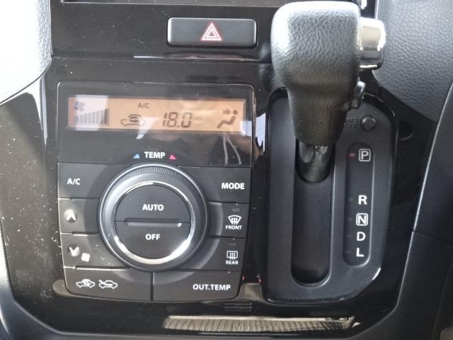 ハイウェイスターターボ キーフリー ターボ 両側パワースライドドア バックカメラ オートエアコン プライバシーガラス(15枚目)