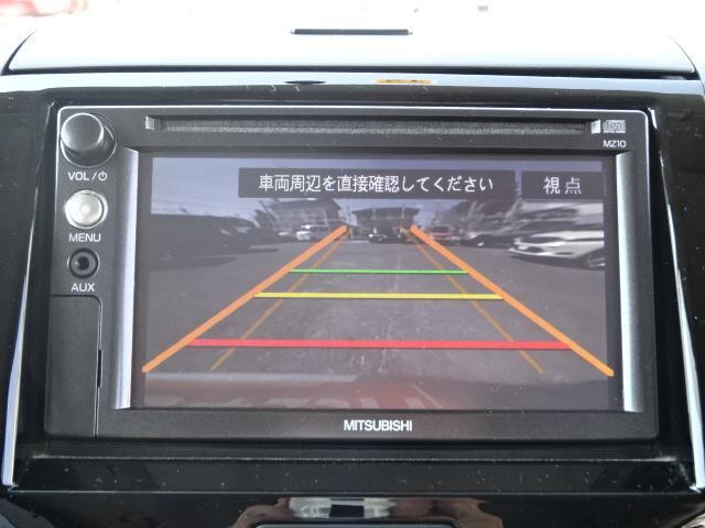 ハイウェイスターターボ キーフリー ターボ 両側パワースライドドア バックカメラ オートエアコン プライバシーガラス(18枚目)