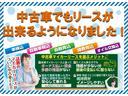 X ナビ キーフリー オートエアコン(2枚目)