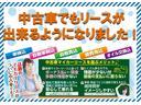 F マニュアル リアスモーク サイドバイザー キーレス オーディオ(2枚目)