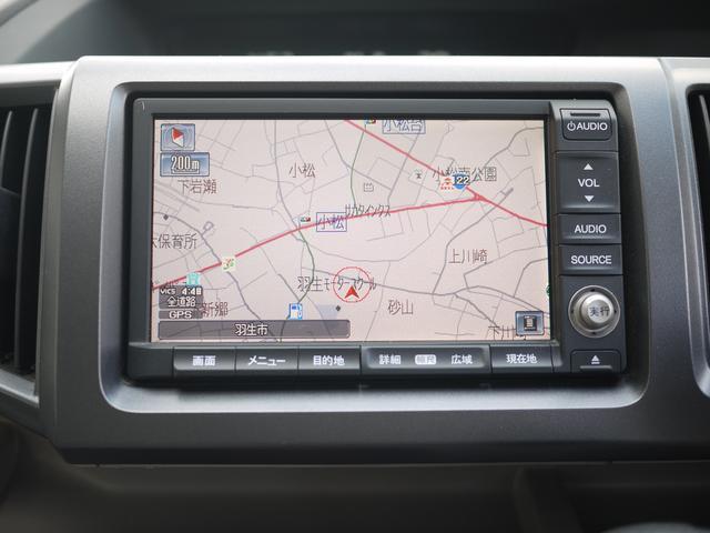 ホンダ ステップワゴン G Lパッケージ 両側パワースライドドア 純正HDDナビ