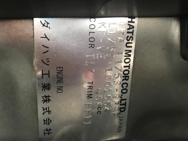 「ダイハツ」「ムーヴ」「コンパクトカー」「群馬県」の中古車27
