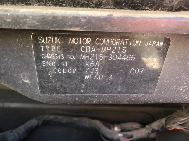 「スズキ」「ワゴンR」「コンパクトカー」「群馬県」の中古車29