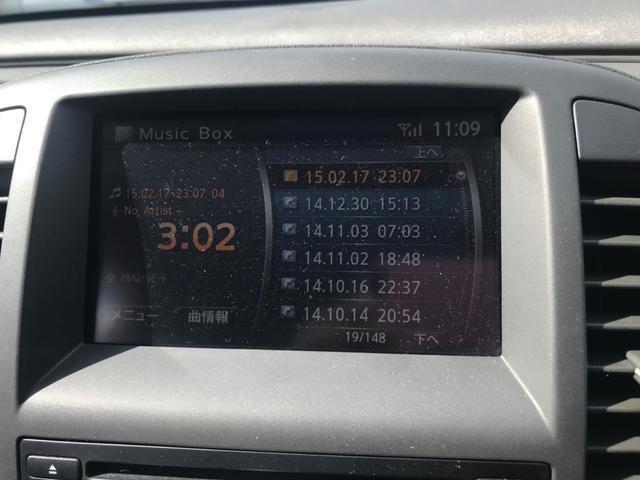 「日産」「ブルーバード」「セダン」「群馬県」の中古車37