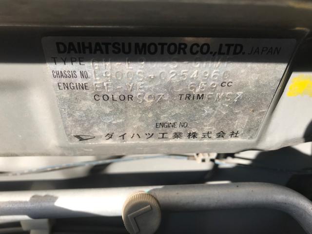 「ダイハツ」「ムーヴ」「コンパクトカー」「群馬県」の中古車31