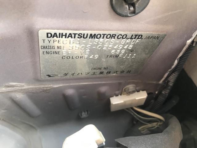 「ダイハツ」「タント」「コンパクトカー」「群馬県」の中古車33