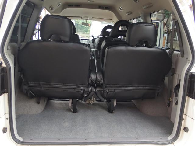 シャモニー 4WD 新品ナビ 地デジ 寒冷地仕様 ハイルーフ(20枚目)