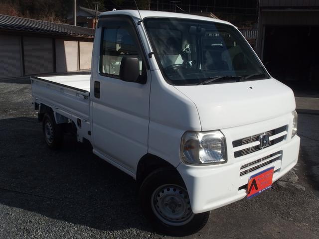 「ホンダ」「アクティトラック」「トラック」「埼玉県」の中古車21