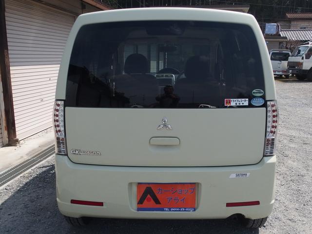 「三菱」「eKワゴン」「コンパクトカー」「埼玉県」の中古車3
