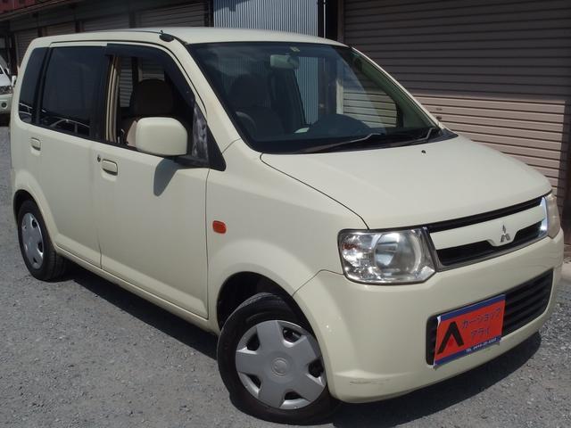 「三菱」「eKワゴン」「コンパクトカー」「埼玉県」の中古車20