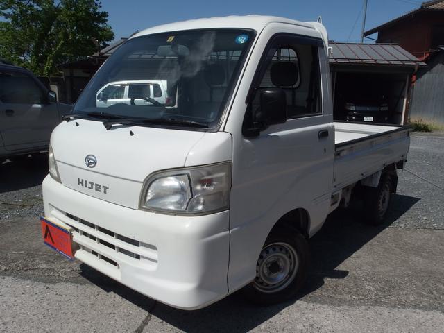「ダイハツ」「ハイゼットトラック」「トラック」「埼玉県」の中古車20