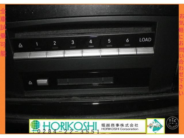 CL550AMGスポーツPKG(15枚目)