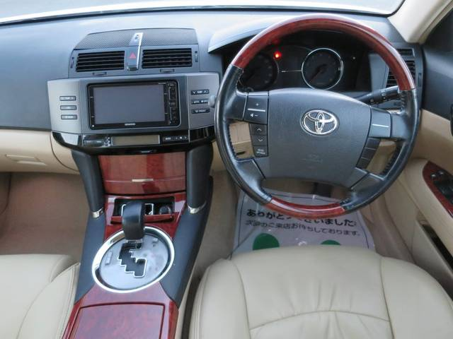トヨタ マークX 250G リミテッド フルセグナビ ETC 車高調