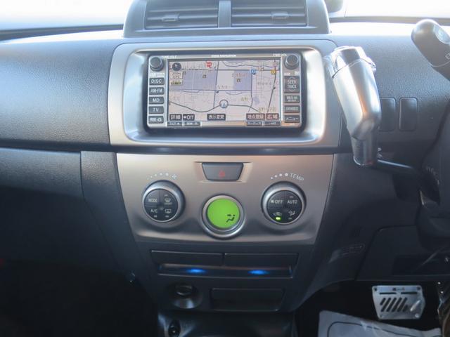 Z Qバージョン HDDナビ ETC 車検整備付(11枚目)