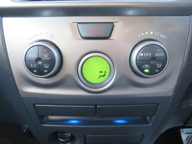 Z Qバージョン HDDナビ ETC 車検整備付(13枚目)