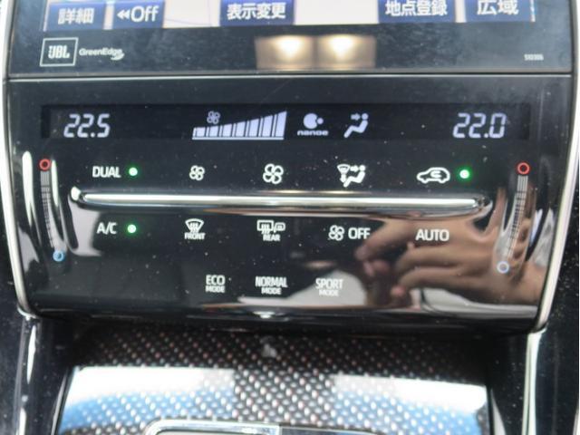 プログレス サンルーフ TRDフルエアロ 純正ナビJBL フルセグTV 全方位カメラ ETC2.0 禁煙車 スタッドレスタイヤ付(15枚目)