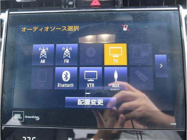 プログレス サンルーフ TRDフルエアロ 純正ナビJBL フルセグTV 全方位カメラ ETC2.0 禁煙車 スタッドレスタイヤ付(17枚目)