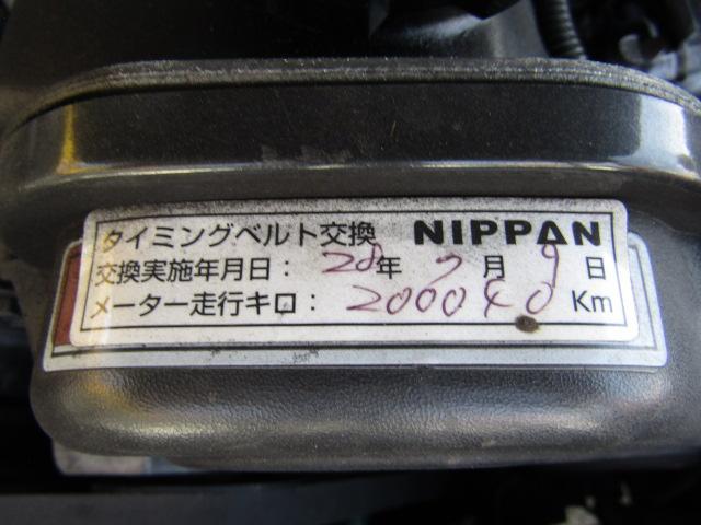 「トヨタ」「ランドクルーザープラド」「SUV・クロカン」「栃木県」の中古車12