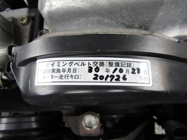 「トヨタ」「ランドクルーザー80」「SUV・クロカン」「栃木県」の中古車10