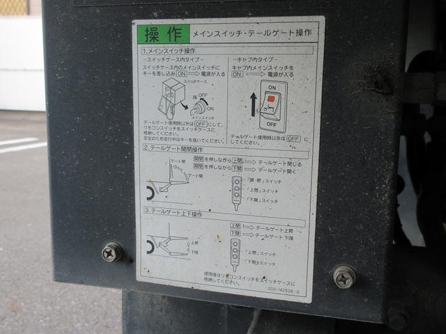 日野 デュトロ 2t積・アルミバン・跳ね上げパワーゲート1000kg