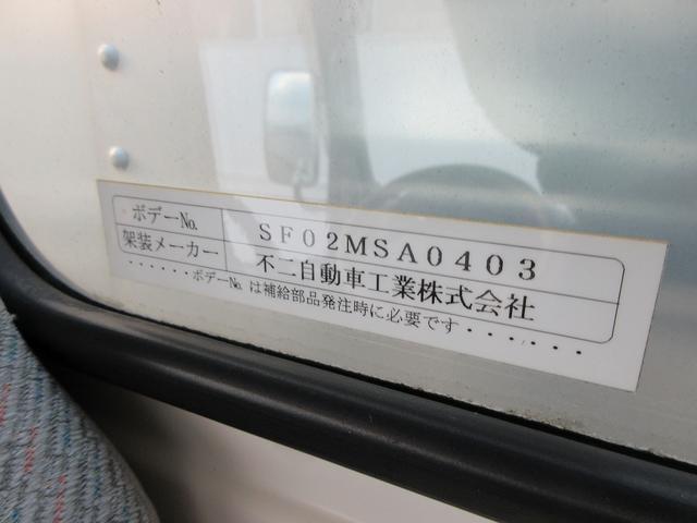 2t積・アルミバン・新明和パワーゲート600kg・ラッシング(16枚目)