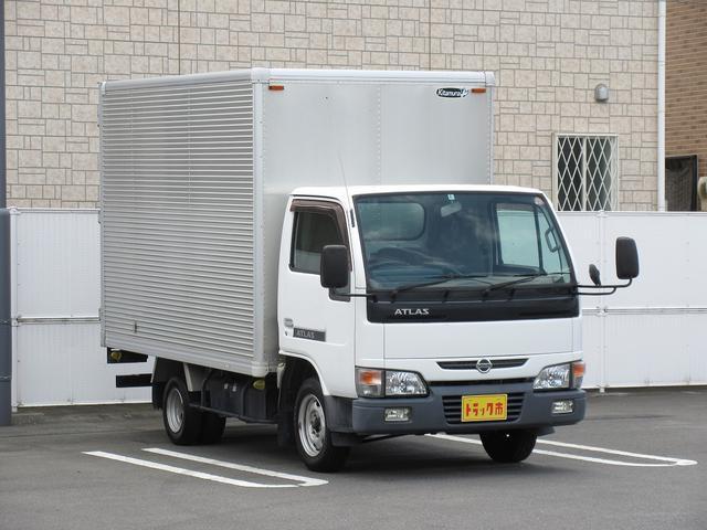 日産 アトラストラック 1.4t積・アルミバン・フラットロー・ラッシング1段・AT