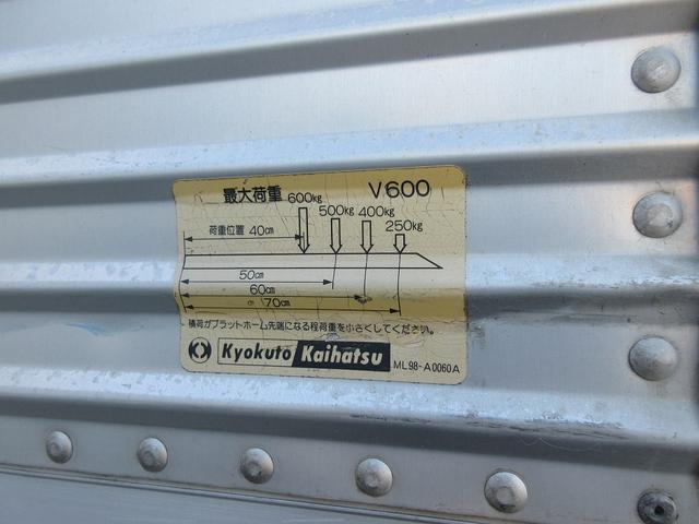 2t積・アルミバン・パワーゲート・ラッシング・総重量5t未満(17枚目)