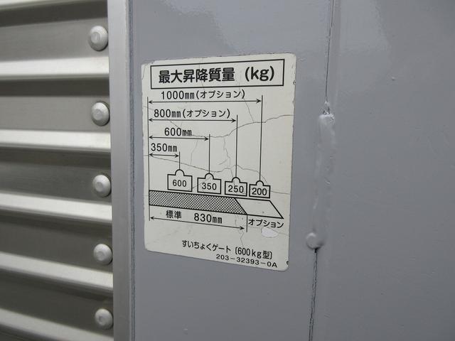 2t積・アルミバン・垂直パワーゲート・車輛総重量4905kg(10枚目)